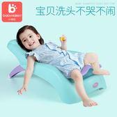 小哈倫兒童洗頭躺椅寶寶洗頭床小孩洗發神器加大號可折疊嬰兒浴盆  多莉絲旗艦店YYS