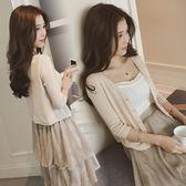 短款針織毛衣開衫女裝V領小外套薄款空調衫上衣