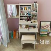 售完即止-梳妝台臥室多功能化妝桌收納盒小戶型化妝柜歐式附贈凳子1-16(庫存清出T)