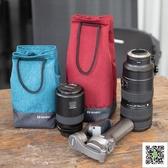 微單相機包單反保護套內膽收納袋攝影尼康便攜佳能索尼富士鏡頭袋  一件免運