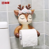 梅花鹿衛生間捲紙置物架廁所衛生紙盒紙巾盒廁紙架創意掛式免打孔 【優樂美】