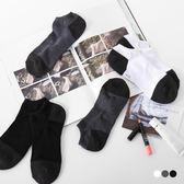 OrangeBear《ZB0146》台灣製造.毛巾底船型竹炭襪(3入一組).3色