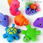 寶寶海底動物可連接洗澡玩具 沙灘 戲水 6入組