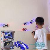 爬墻車 遙控汽車吸墻車充電遙控車玩具車 兒童玩具男孩4歲10-12歲