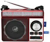 收音機-飛鵬1320多全波段專業收音機中短波調頻半導體大音量插卡音箱【全館免運八五折下殺】