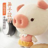 阿卡手工孕婦豬寶寶布藝娃娃玩偶制作材料包孕期打發時間手工diy