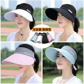 戶外帽女夏天休閒遮陽帽大沿騎車防曬太陽帽可折疊空頂戶外便攜帽 雙12交換禮物