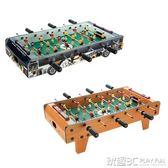桌面足球 木質兒童桌上足球機臺式桌面桌式足球玩具男孩大號成人娛樂機雙人 JD 玩趣3C