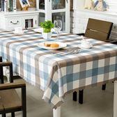 桌巾桌布棉麻亞麻風格小清新歐式防水格子餐桌布北歐蓋布