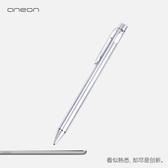 ANEON主動式電容筆 蘋果手機ipad平板手寫高精度超細頭安卓觸控筆  探索先鋒