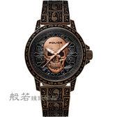 POLICE 搖滾硬漢骷髏造型腕錶-古銅棕