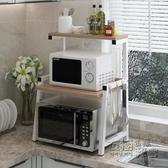 廚房置物架調料架微波爐架儲物收納架免打孔落地雙層桌面烤箱架子HM 衣櫥秘密