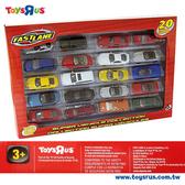 玩具反斗城 Fast Lane 20入小汽車