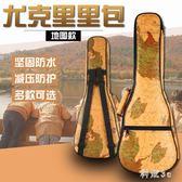 尤克里里包地圖皮革琴包個性21 25 ukelele23寸背包 小吉他琴包 js22276『科炫3C』