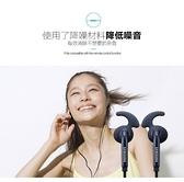 【保固一年 】三星原廠 耳機 EG920B 線控耳機/免持聽筒 三星扁線耳機/入耳式帶麥克風