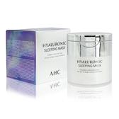 AHC 玻尿酸神仙水晚安面膜 50ml ◆86小舖 ◆