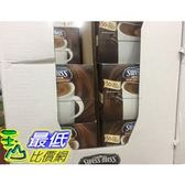 [COSCO代購]  SWISS MISS DARK CHOCOLATE 香醇巧克力即溶可可粉 31公克 X 50入 C97494