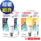 東亞照明 13W球型LED燈泡(白光1365Im&黃光1300Im) 任選10顆