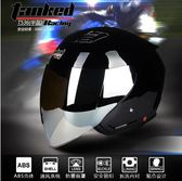 TankedRacing坦克頭盔摩托車機車半盔四季藍牙頭盔男摩托車女帽子 js2291『科炫3C』