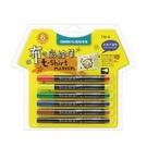 《享亮商城》TM-6 6C布的彩繪筆(細字) 雄獅