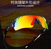 酷改騎行眼鏡偏光近視戶外運動跑步防風沙男女款山地車自行車裝備 一件免運