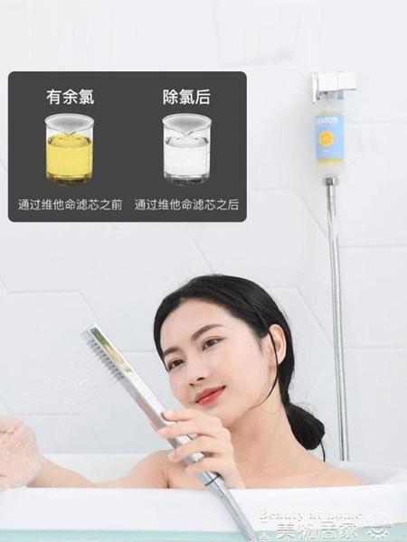 過濾器網易嚴選淋浴花灑過濾器家用自來水龍頭沐浴除氯凈水濾芯韓國制造 美物