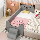 兒童床 拼接床加寬拼接拼床邊床單人床嬰兒寶寶帶護欄小床定制延邊【快速出貨】