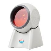 愛寶30V激光掃描平臺超市收銀專用條碼掃描槍條形碼二維碼掃碼器MBS