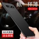 三星S10手機殼S10 硅膠S9保護套S9 全包邊S8防摔S8 超薄S7edge磨砂S7 夏季新品