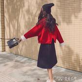 小個子小清新軟妹套裝女加厚港味學生甜美毛衣配裙子兩件套  探索先鋒
