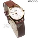 mono 簡約 高雅 設計美學 藍寶石水晶 真皮錶帶 小羊皮 女錶 金x咖啡 5003BG咖金小
