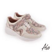 A.S.O 3D超動能 輕量彈力魔鬼氈休閒鞋 米