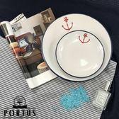 【西班牙BATELA】創意船錨盤(餐盤/ 盤子/ 水果盤/ 料理盤/ 象牙白底海軍藍鑲邊/ 25cm)