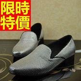 男皮鞋-魅力英倫風懶人休閒男樂福鞋3色59p45[巴黎精品]
