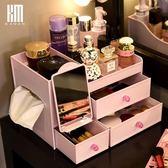 化妝收納盒 kaman抽屜式化妝品收納盒塑料桌面整理盒帶鏡子紙巾護膚品置物架 曼慕衣櫃