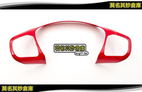 莫名其妙倉庫【4S135A ST 方向盤裝飾(上)】19 Focus Mk4配件ST Line方向盤亮片開關按鍵