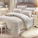 鴻宇 PIMA匹馬棉400織 雙人七件式兩用被床罩組 約瑟芬灰 台灣製2002