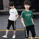 現貨男童套裝夏裝2019新款韓版童裝兒童...