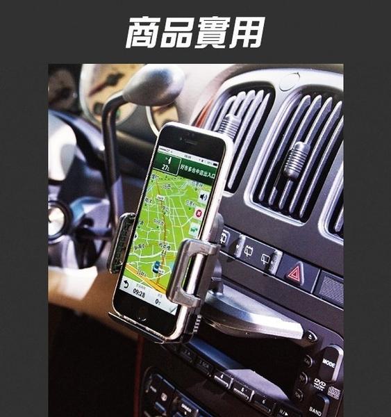 【刀鋒】現貨供應 CD孔手機架 螺鎖式 非墊片款 汽車CD孔手機架 車用手機架 固定架 可360度旋轉