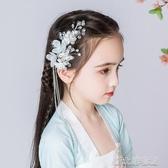 女童古風超仙漢服頭飾兒童中國風古裝可愛流蘇漢元素寶寶發飾發夾 新北購物城