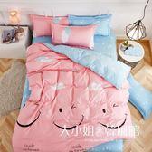 床上用品四件套2.0米 大學生宿舍單人三件套1.2雙人被套床單1.8m-大小姐韓風館