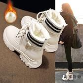 雪地靴女時尚單靴短筒加絨加厚底內增高馬丁短靴棉鞋【毒家貨源】