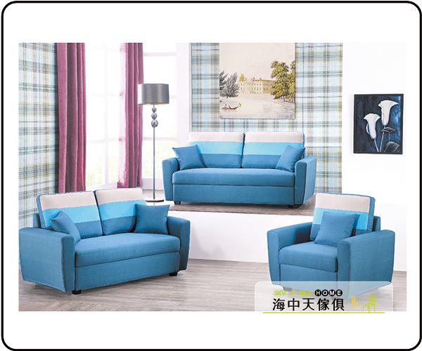 {{ 海中天休閒傢俱廣場 }} G-35 摩登時尚 客廳系列 321-1 H30#藍色儲物布沙發組(全組 可拆賣)