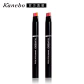 Kanebo 佳麗寶 一筆出色雙唇彩1.2g(2色任選)