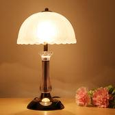 檯燈 溫馨現代簡約仿水晶台燈臥室床頭燈歐式可調光結婚書房裝飾台燈 傾城小鋪