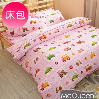 【McQueen‧麥皇后】《交通日誌》精梳棉單人床包二件組(粉)