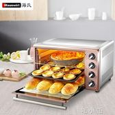 電烤箱家用烘焙蛋糕30升l大容量 220V NMS220 NMS 喵小姐