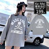 克妹Ke-Mei【AT49576】獨家自訂,歐美單!龐克骷髏字母寬鬆T恤洋裝