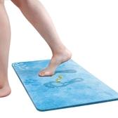 硅藻泥腳墊 浴室防滑墊衛生間門地墊硅藻土吸水速干衛浴墊子地毯 YDL