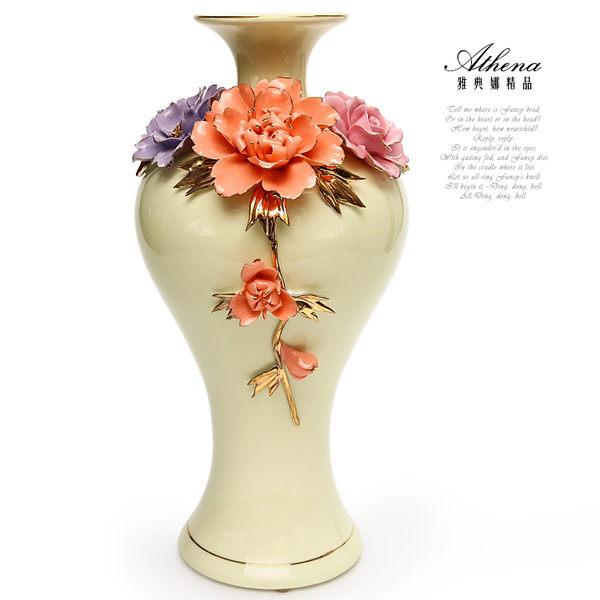 【雅典娜家飾】象牙色立體浮雕粉彩花卉花瓶-FB201